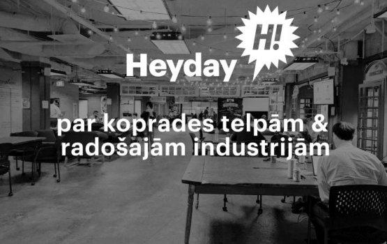 Heyday: про коворкинг и креативные индустрии