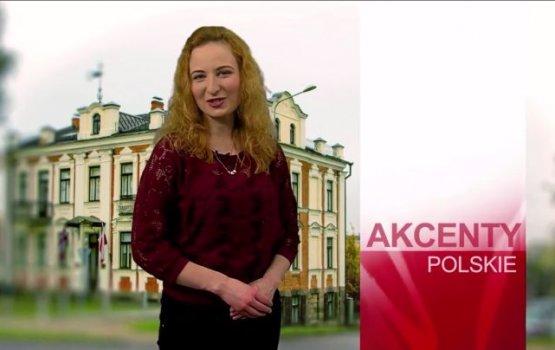 """Программа """"Akcenty Polskie"""". Выпуск 261"""