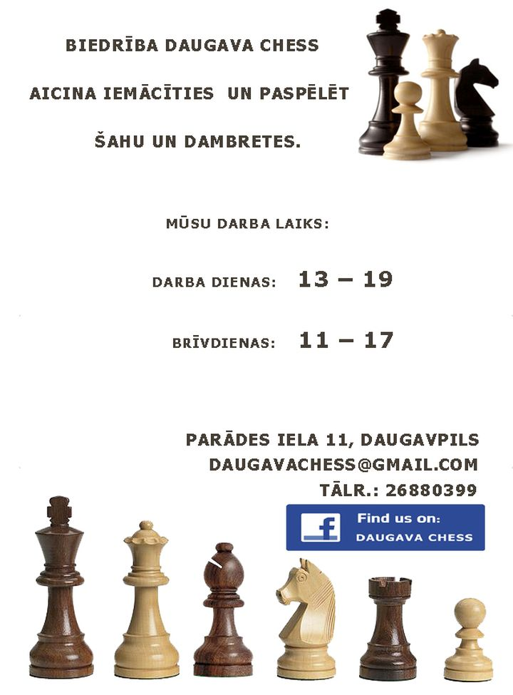 DAUGAVA CHESS приглашает принять участие в шахматном турнире