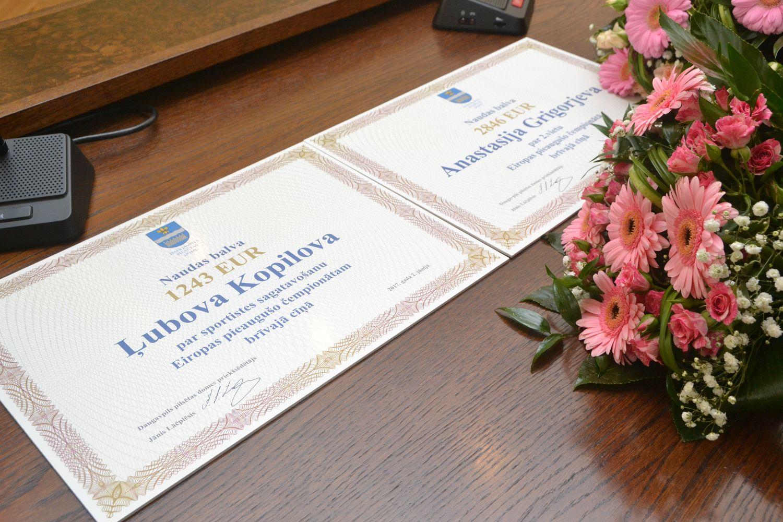 Премия за европейское серебро
