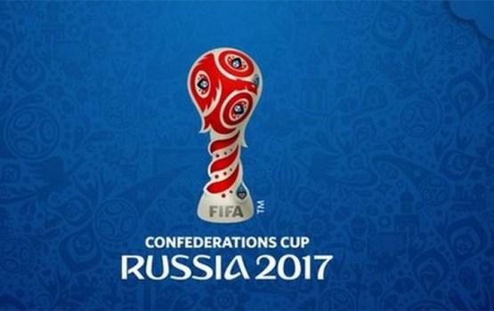 Футбол: В России начинается Кубок Конфедераций