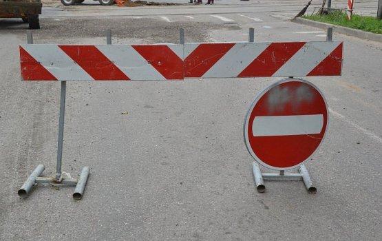 На улице Карклу ограничат движение транспорта