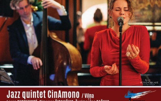 Сегодня в сквере А. Пумпура выступит джаз-квинтет CinAmono