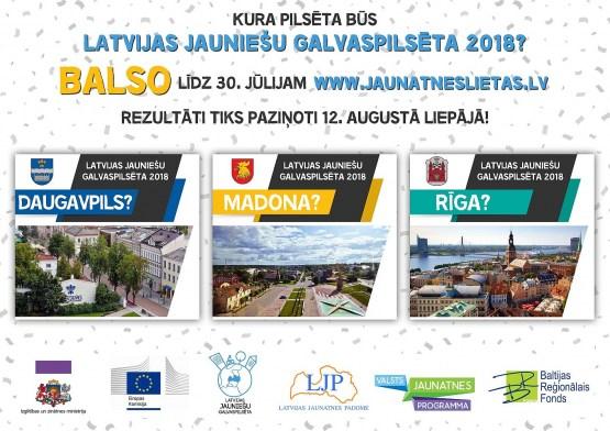 Поможем Даугавпилсу стать Молодежной столицей Латвии