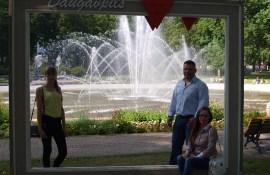 В Даугавпилсе соберутся молодые танцоры из трех стран