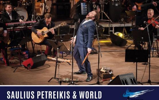 Саулюс Петрейкис и Всемирный оркестр в Даугавпилсе