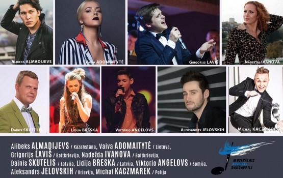 Концерт солистов международной эстрады в Даугавпилсе