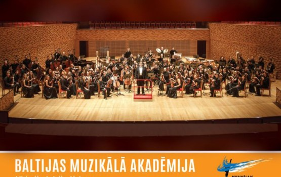 Балтийская музыкальная академия в Даугавпилсе