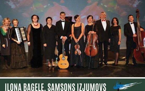Илона Багеле и Самсон Изюмов исполнят «Русские романсы»