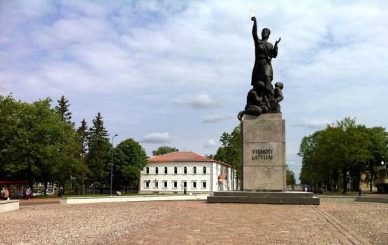 «Латгальская Мара» отмечает юбилей