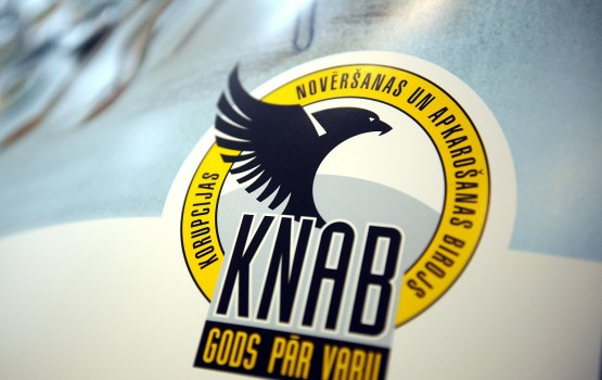 БПБК оштрафовало на 70 евро директора школы за подработку предпринимателем