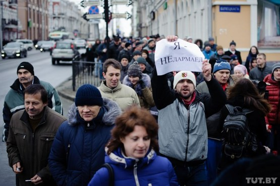 В Беларуси пересчитают тунеядцев