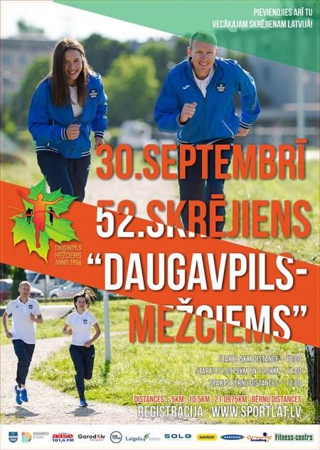 В Даугавпилсе снова пройдет забег «Даугавпилс-Межциемс»