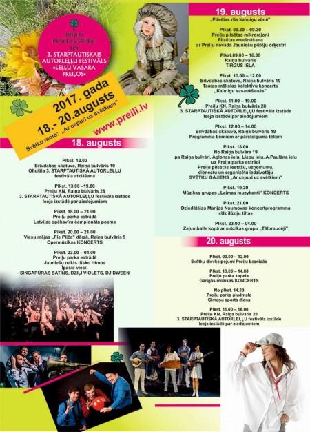 Проведи незабываемые выходные на празднике города Прейли!