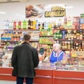 Fart tirgus ждет покупателей и продавцов