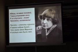 Под знаком русской поэзии