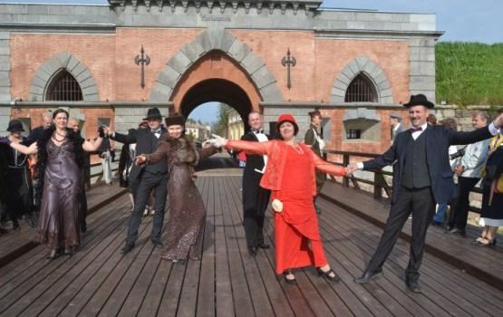 Танго над Крепостью