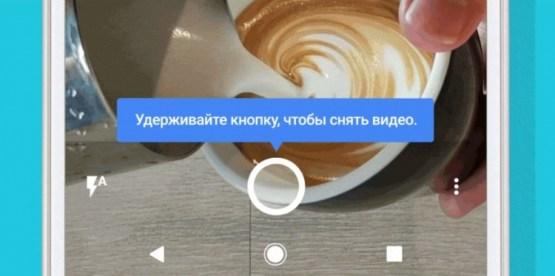 В «Google Картах» появились видеоотзывы