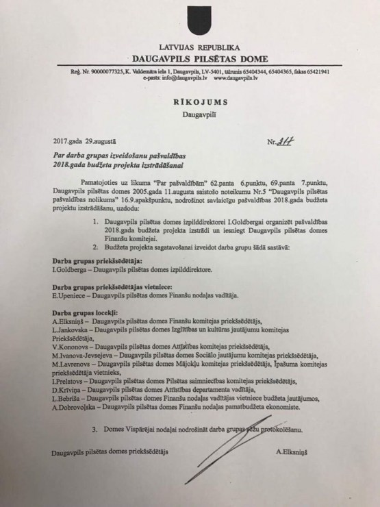 Двойные стандарты Элксниньша (документ)