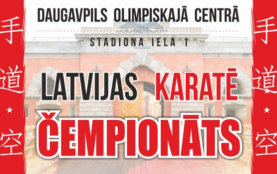 Чемпионат Латвии по олимпийскому карате