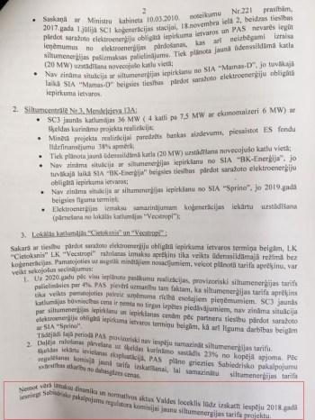 Янис Лачплесис: «Тариф на отопление понизится»
