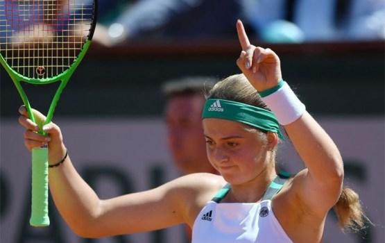В полуфинале WTA Premier Остапенко уступила Халеп