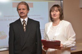 Конференция посвящалась учителям