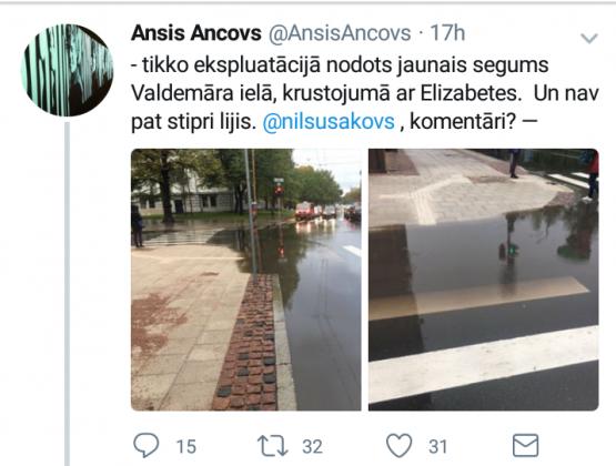 Чиновники РД получат премии за некачественный ремонт улиц
