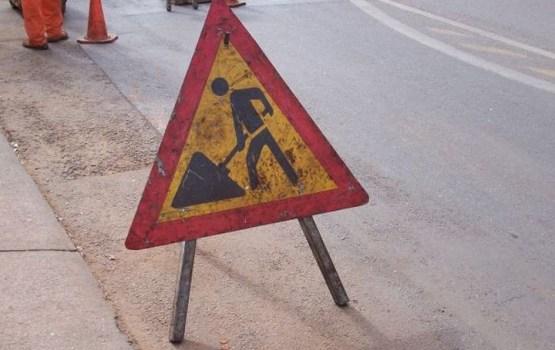 На следующей неделе перекроют улицу Стацияс