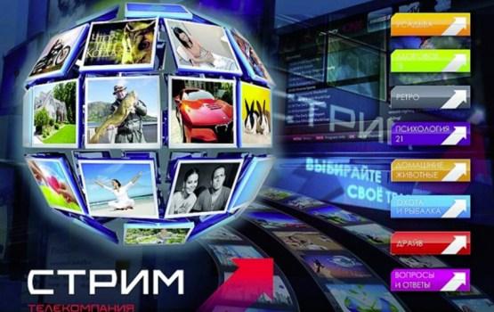 Новинки эфира и новые серии циклов в октябре
