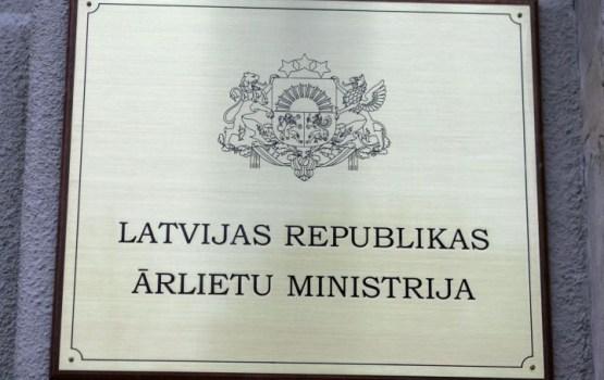 Латвия и Россия подпишут заключительные документы о демаркации госграниц