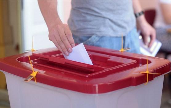 Голосовать ли за «малые» партии?