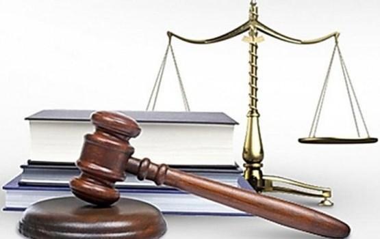 КС: система зарплат судей не соответствует Конституции