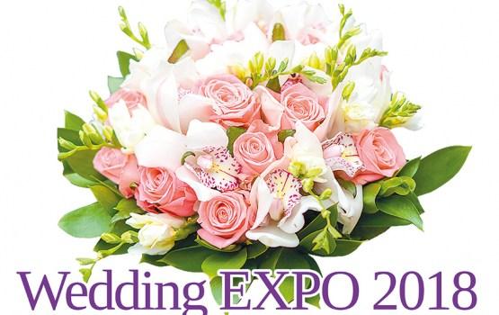Свадебная энциклопедия Wedding EXPO 2018