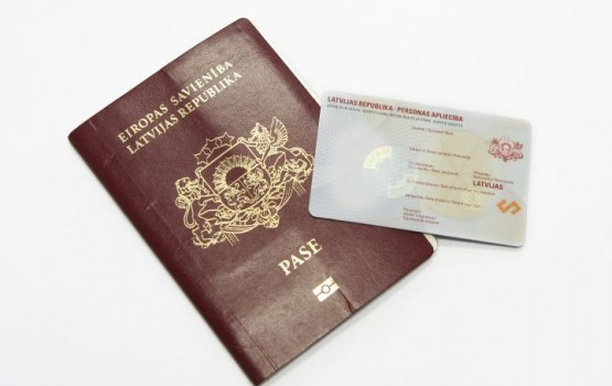 ID-карта будет обязательной для всех латвийцев, а паспорт - по желанию