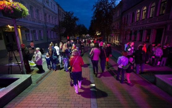 Как Даугавпилс планирует отмечать 100-летие Латвии