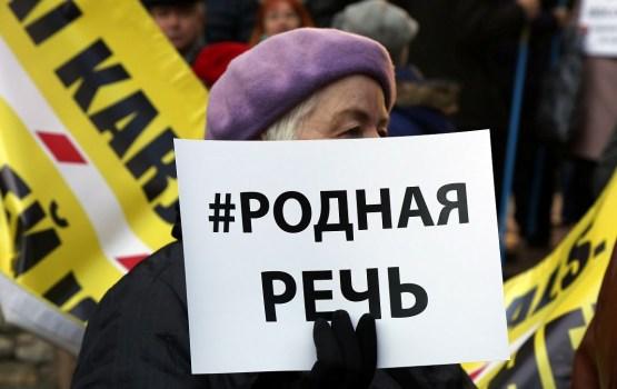 Родители начали сбор подписей за сохранение образования на русском языке