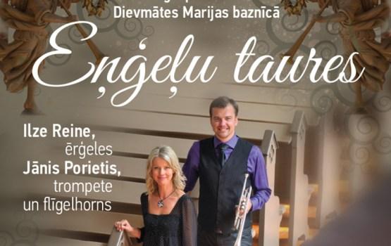 В Даугавпилсе состоится концерт органной музыки