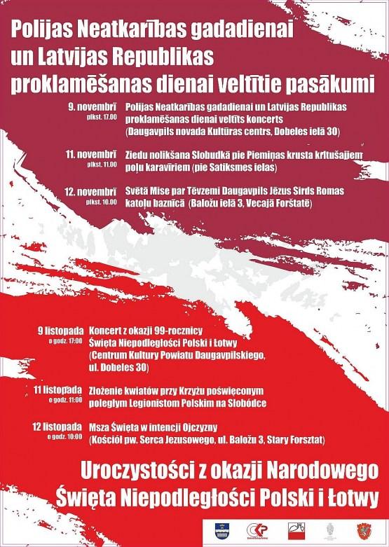 Даугавпилсские поляки приглашают на праздники