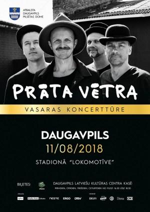 Только сегодня билеты на концерт PRĀTA VĒTRA в Даугавпилсе по самой низкой цене