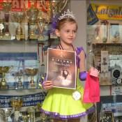 В Ледовом дворце чествовали «Принцев и принцесс льда»