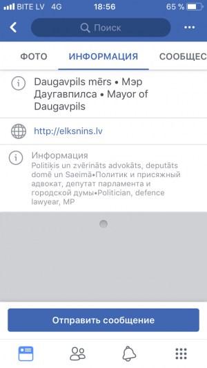 15 фейлов Андрея Элксниньша