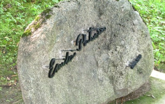 Десять лет назад открылся памятник ликсненской Жанне д`Арк