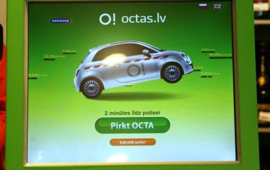 Собрано 10 000 подписей за ограничение максимальной годовой цены OCTA