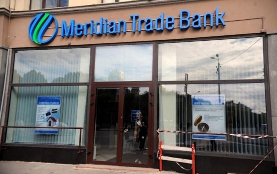 Латвийский банк Meridian Trade Bank оштрафован на 889 тыс. евро