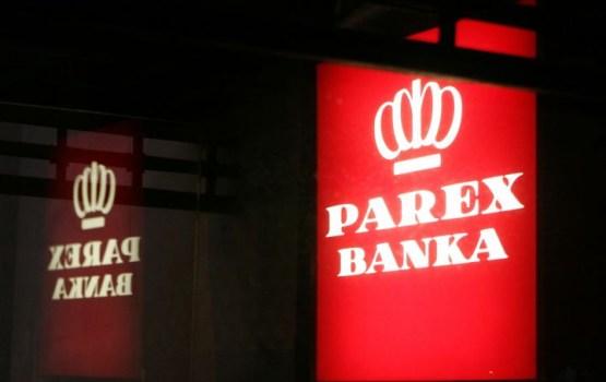 Названа сумму, которую Латвия потеряла на спасении Parex banka