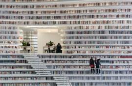 В Китае открылась библиотека будущего