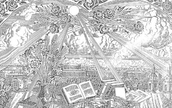 Издан очередной сборник песен «Песенный город»
