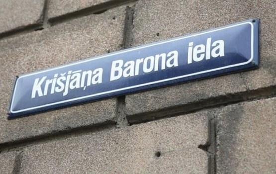 Суд отказался рассматривать жалобу жительницы, оштрафованной за указатель улицы на трех языках