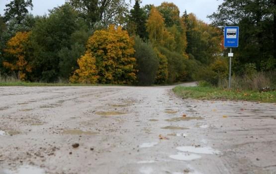 Нынешняя осень - самая дождливая с начала века
